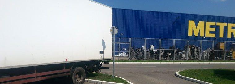 prevoz-i-selidbe-u-beogradu-srbiji-inostranstvu1